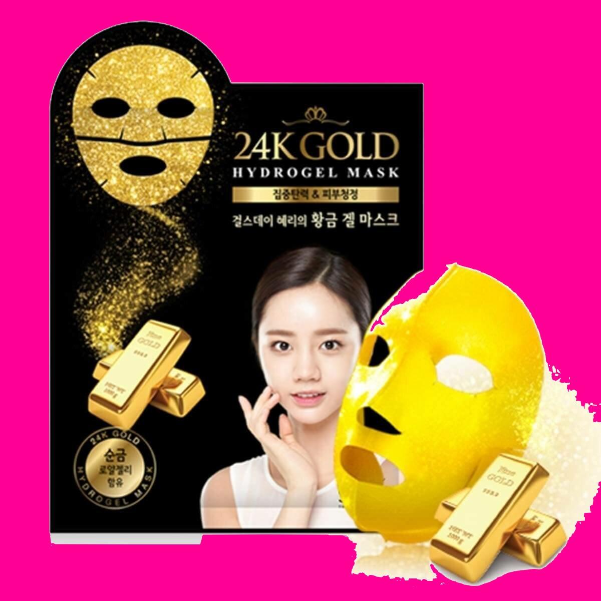 scinic 24k gold hydrogel maske